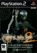 Скан обложки игры Shin Megami Tensei: Digital Devil Saga 2 на PlayStation 2