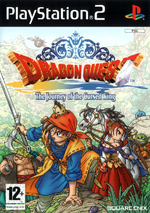 Скан обложки игры Dragon Quest: The Journey of the Cursed King на PlayStation 2