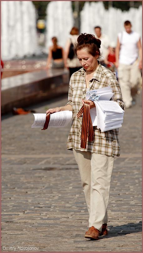 Поклонка : Ярко, солнечно, не весело (Фотограф Дмитрий Новоженов)