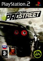 Игра Need For Speed: ProStreet на PlayStation 2