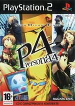 Скан обложки игры Shin Megami Tensei: Persona 4 на PlayStation 2