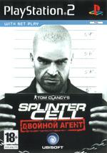 Скан обложки игры Tom Clancy's Splinter Cell: Double Agent на PlayStation 2