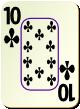 """Изображение игральной карты c рамкой """"Cross 10"""" (Cross 10)"""
