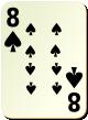 """Изображение игральной карты без специфики """"Spear 8"""" (Spear 8)"""